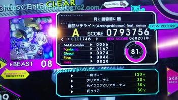 20141124_1[11]