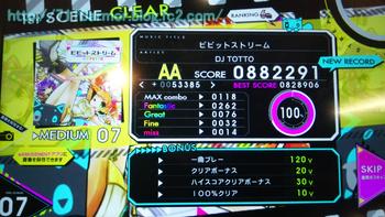 20141124_1[9]