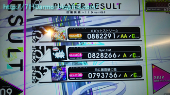 20141124_1[12]