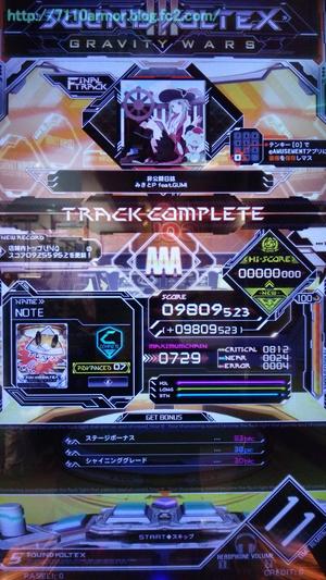 20141124_2[2]
