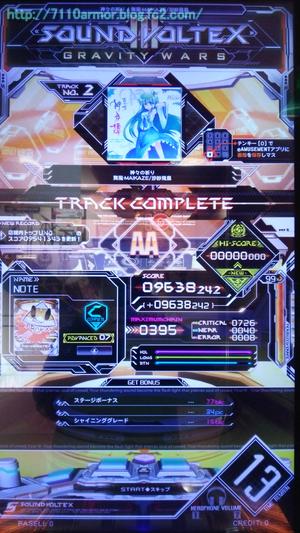 20141124_2[1]