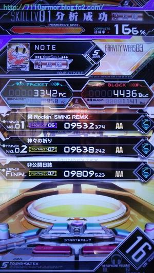 20141124_2[4]
