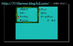 20141130_1[3]