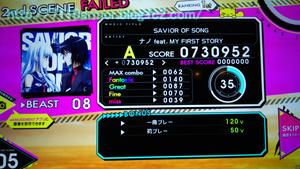 20141201_1[1]