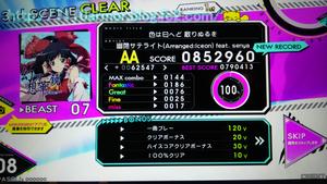 20141201_1[2]