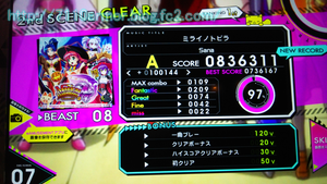 20141201_1[4]