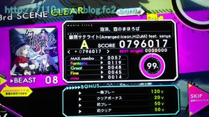 20141201_1[5]