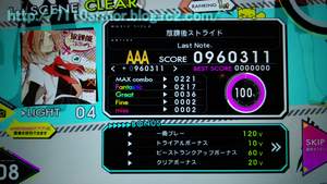 20141201_1[9]