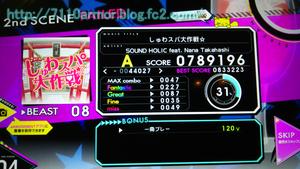 20141201_1[10]
