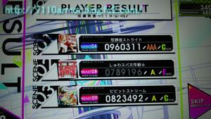 20141201_1[12]