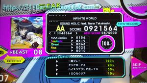 20141201_1[14]