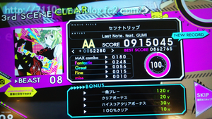 20141201_1[15]