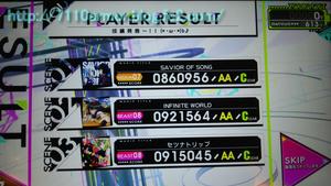 20141201_1[16]