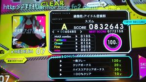 20141201_1[17]