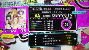 20141201_1[18]