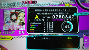 20141201_1[19]