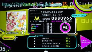 20141201_1[21]
