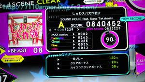 20141201_1[22]