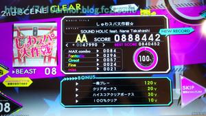 20141207_1[1]
