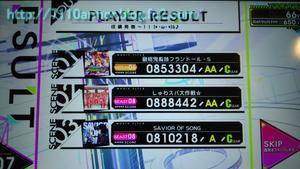 20141207_1[3]