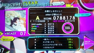 20141207_1[4]