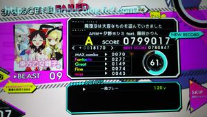 20141207_1[10]