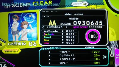 20141214_1[4]