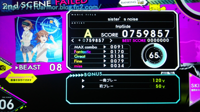 20141214_1[13]