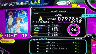 20141214_1[14]