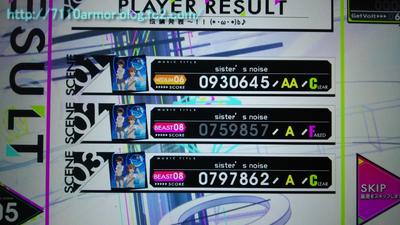 20141214_1[15]