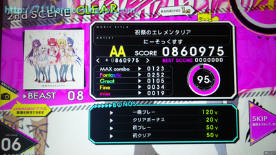 20141214_1[17]