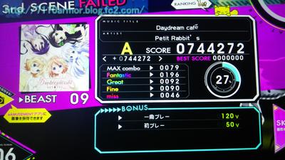 20141214_1[18]