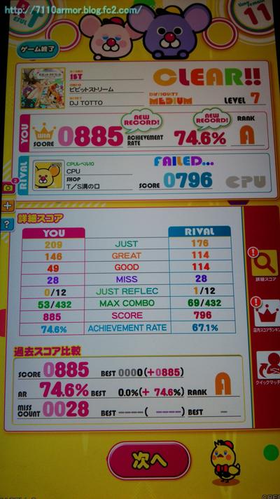20141214_1[21]