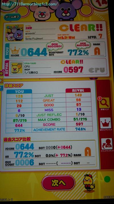 20141214_1[22]