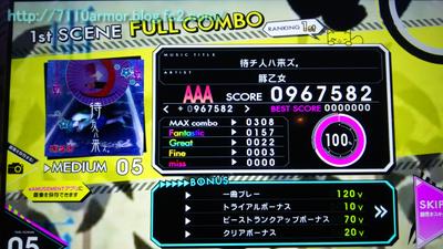 20141214_1[25]