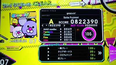 20141214_1[26]