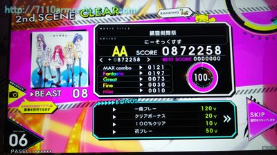 20141214_1[31]