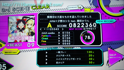 20141214_1[32]