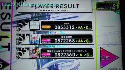 20141214_1[33]