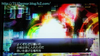 20141214_1[57]