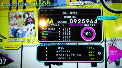 20141214_1[69]