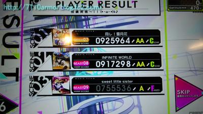 20141214_1[72]