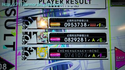 20141214_1[76]