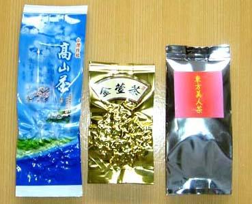 tea-otames-y.jpg