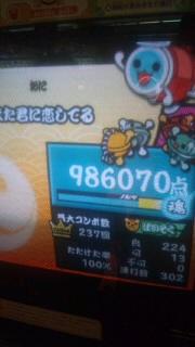 GRP_0008.jpg