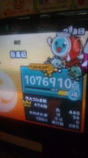 GRP_0010.jpg