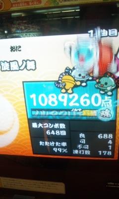 PAP_0008.jpg