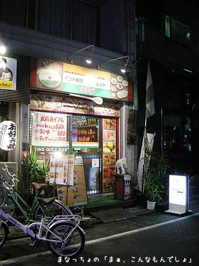 100827_1.jpg