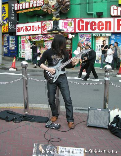 超絶技巧ギターリスト