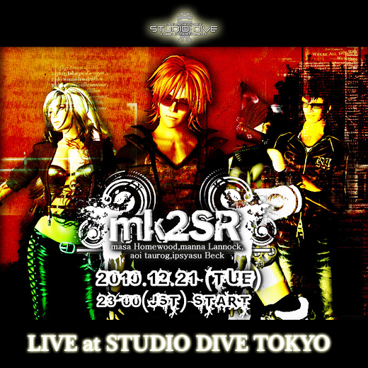 mk2sr-live.jpg